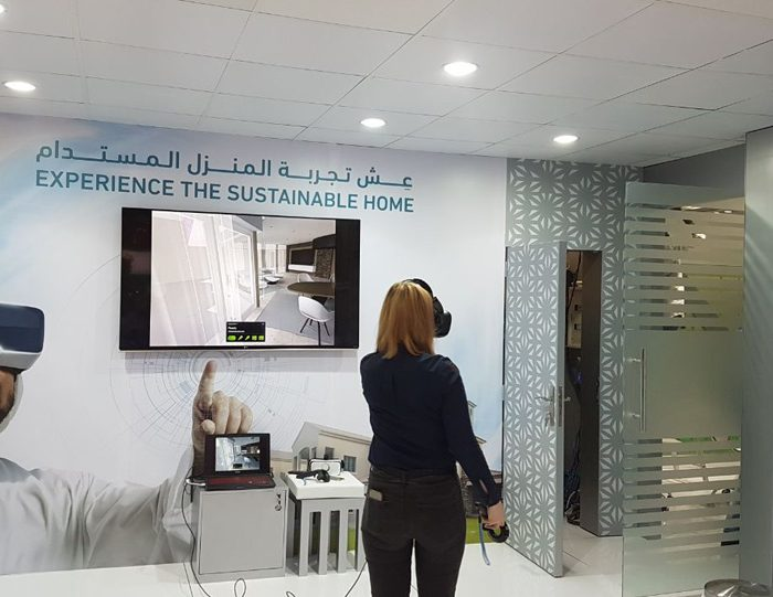 DEWA : Virtual Reality House