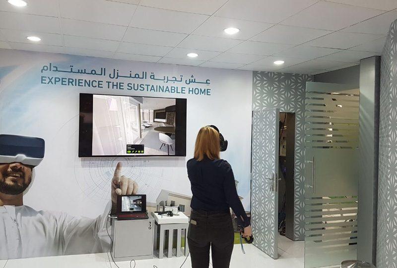 DEWA : Virtual Reality House